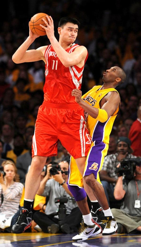 "Yao Ming Dunk Without Jumping Jeff Van Gundy: ""..."